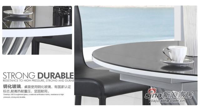 梵尔特系列现代简约黑色钢化玻璃可升降多功能餐厅套装-3