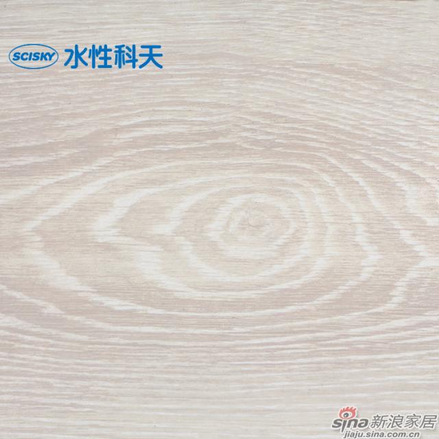 林根橡木强化地板-1