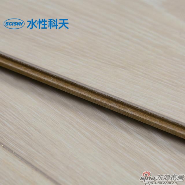 林根橡木强化地板-3