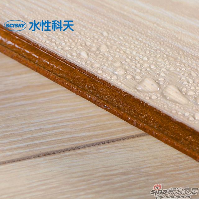 林根橡木强化地板-4