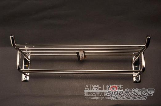 雅之杰杆H型毛巾架ANT-113-508/610