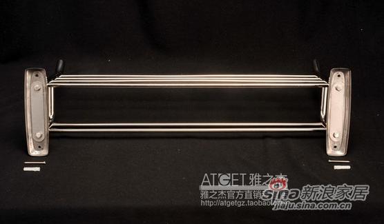 雅之杰杆H型毛巾架ANT-113-508/610-1