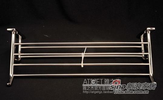 雅之杰杆H型毛巾架ANT-113-508/610-3