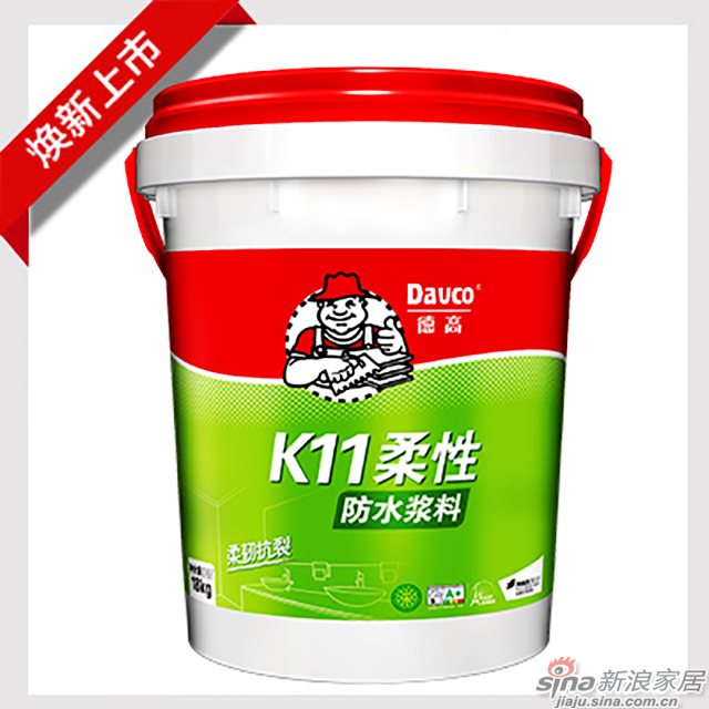 德高K11柔性防水浆料