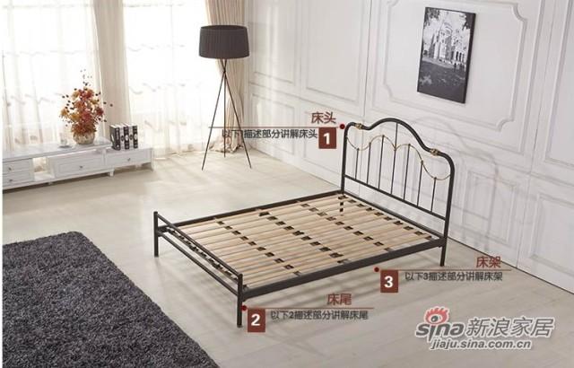天坛铁艺床-3