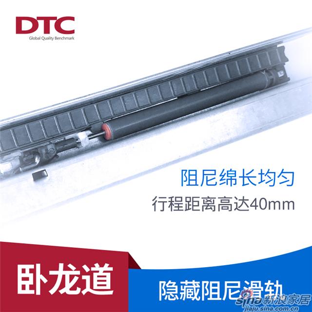 D-Motion卧龙道隐藏阻尼滑轨G10系列-9