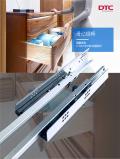 D-Motion卧龙道隐藏阻尼滑轨G10系列