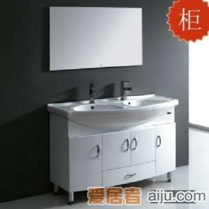 法恩莎PVC浴室柜FPG3670(1170*440*770mm)1