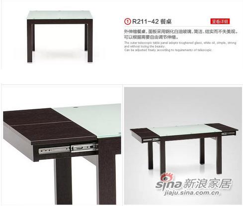 红苹果一桌四椅餐桌-1
