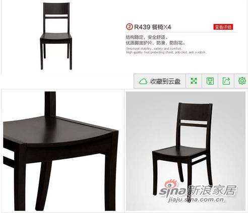 红苹果一桌四椅餐桌-2