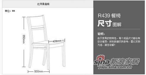 红苹果一桌四椅餐桌-3