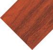 燕泥强化地板防水系列-YF305