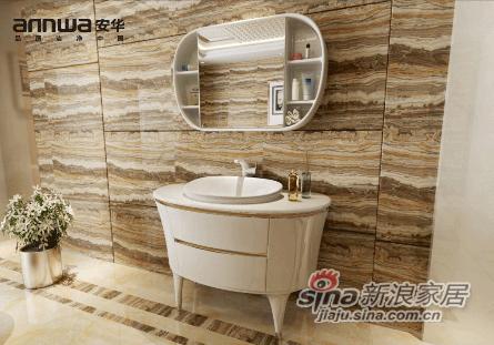 安华卫浴实木浴室柜anPGM43012