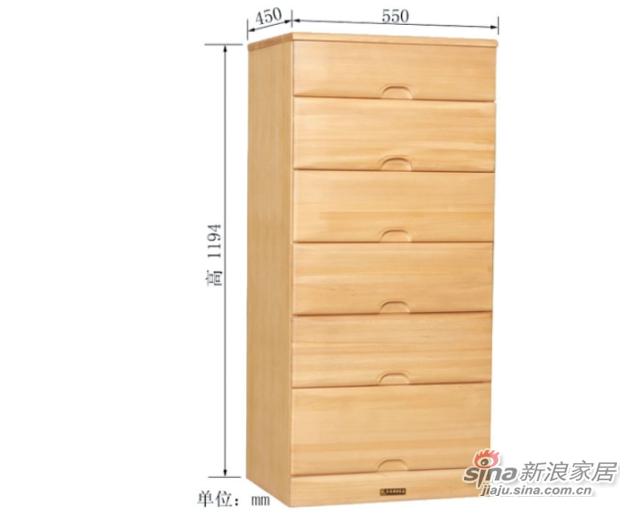 华丰YBRW202E1储物柜-0
