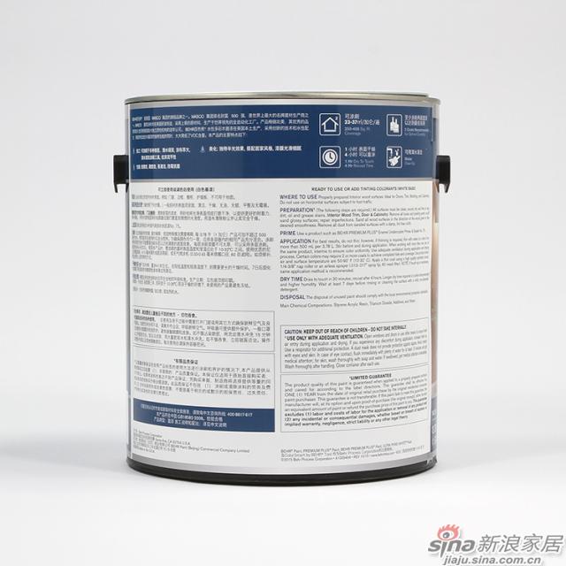 百色熊室内水性多彩木器漆半光  1加仑-1