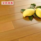 安信 萼叶茜木 全实木地板
