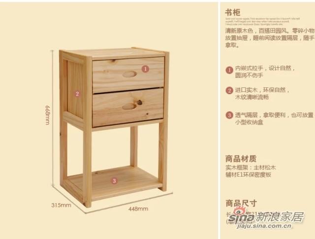 喜梦宝松木书柜置物架环保田园家具储物柜简约实木展示柜子原木色-1