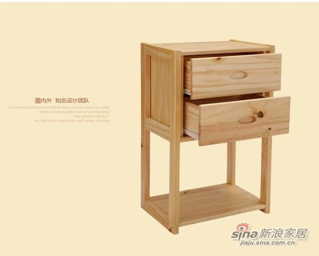 喜梦宝松木书柜置物架环保田园家具储物柜简约实木展示柜子原木色-2