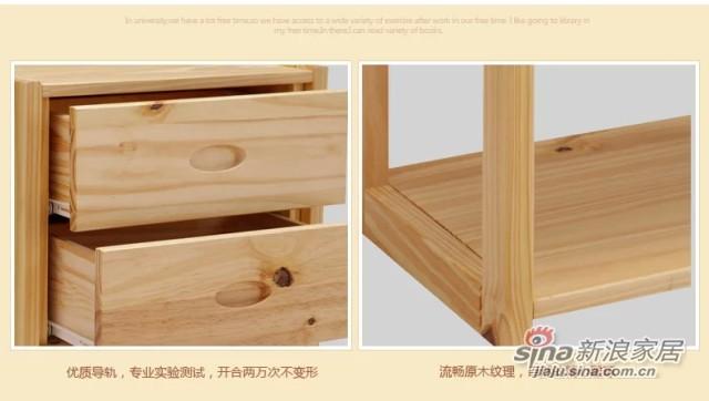 喜梦宝松木书柜置物架环保田园家具储物柜简约实木展示柜子原木色-3