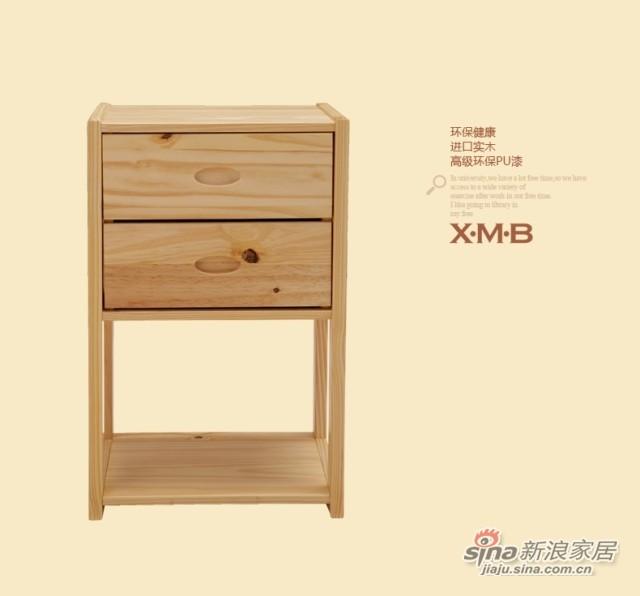 喜梦宝松木书柜置物架环保田园家具储物柜简约实木展示柜子原木色-4