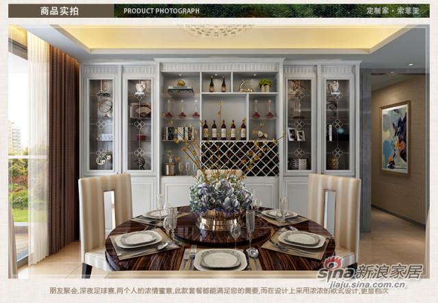索菲亚衣柜-定制阿维尼翁客厅套餐 电视柜/餐酒柜/玄关柜组合-1
