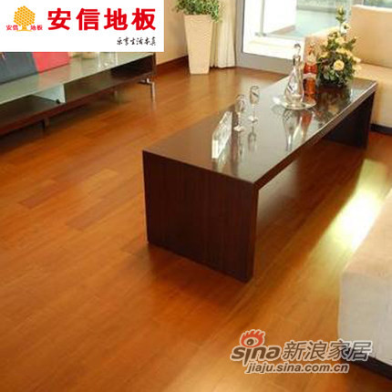 安信地板 缅甸柚木平面全实木-0