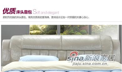 皇朝家私双人床-1