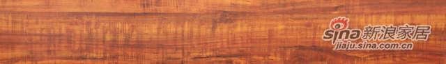 升达实木复合地板珍木静音Z008灵香柏-0