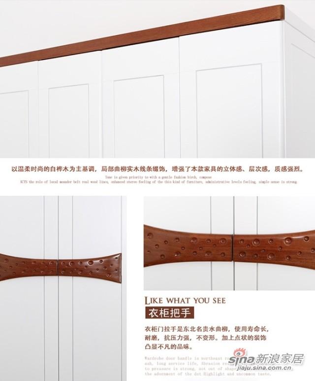 光明白色简易衣柜实木衣橱-3