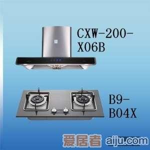 万和油烟机CXW-200-X06B+燃气灶B9-B04X