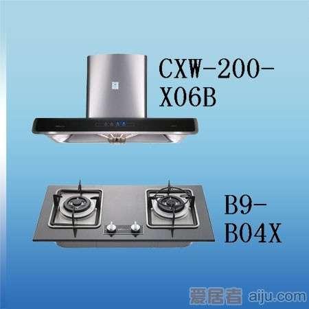 万和油烟机CXW-200-X06B+燃气灶B9-B04X1