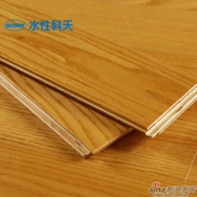 锦色流年美国红橡实木复合地板-1