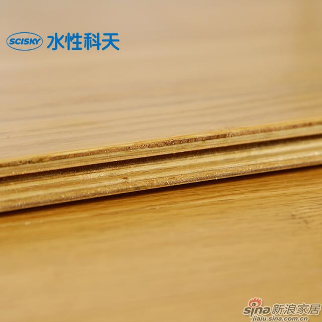 锦色流年美国红橡实木复合地板-2