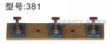 韩丽挂件系列-381