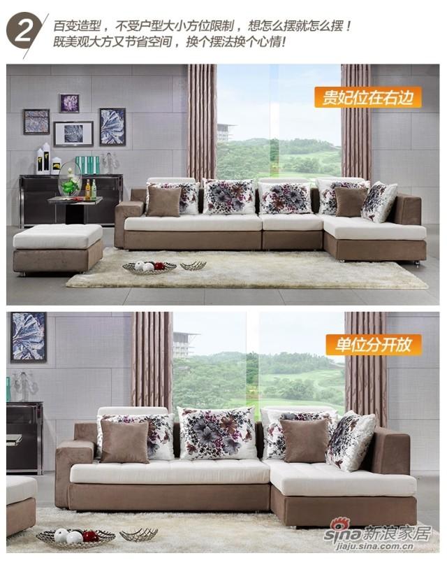格调布沙发DS211-1
