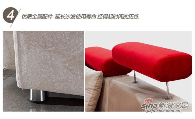 格调布沙发DS211-2