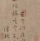 皇冠壁纸爱得美系列11863A