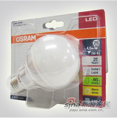 Osram/欧司朗星亮LED节能灯泡