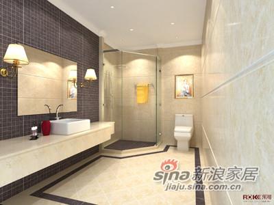 乐可瓷砖―迪拜金沙系列―D708-1