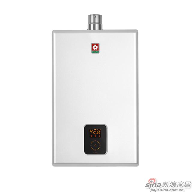 环保恒温热水器-1