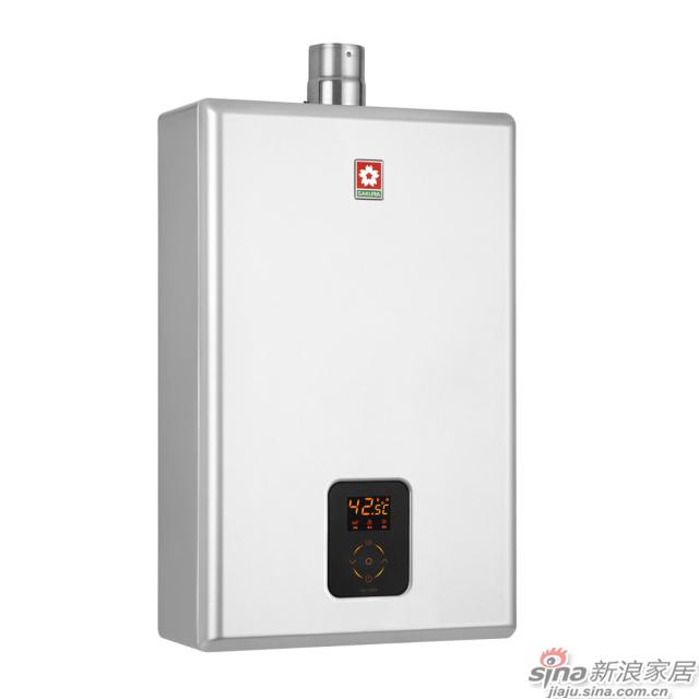 环保恒温热水器-4