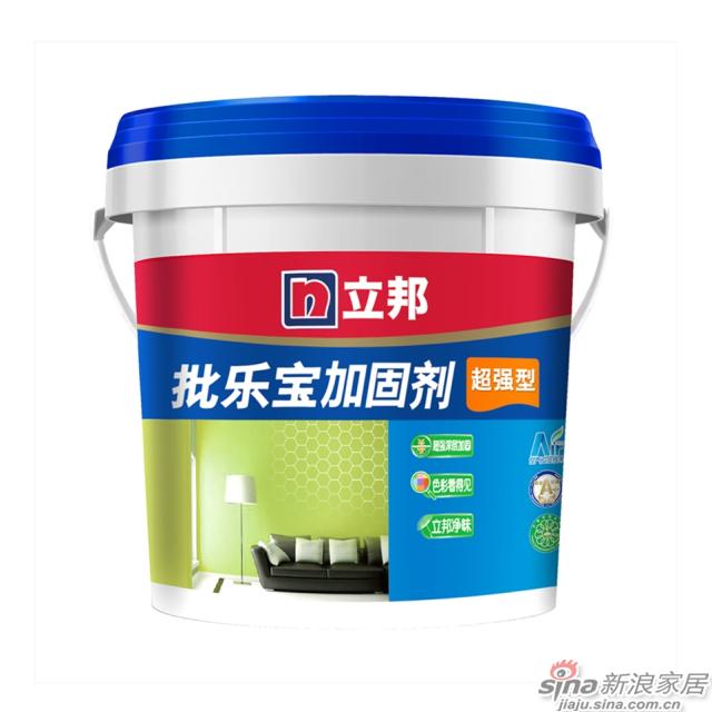 批乐宝标准型墙面加固剂