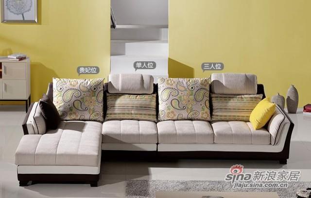 南方家私客厅皮布沙发-1