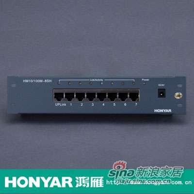 鸿雁10/100M 8口网络交换机(Switch)HM10/100M-8SH-0