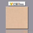 汇德邦瓷砖-仿古地砖AE60019(600*600MM)