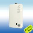 万和Q8C非常节能凝感智能恒温型强排式燃气热水器JSQ16-8C(A8)