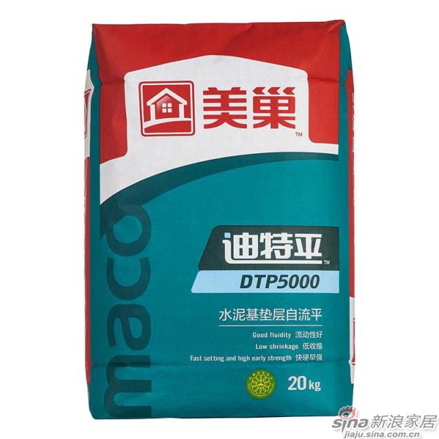 美巢 迪特平 DTP5000(水泥基垫层自流平)