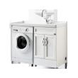 恒洁卫浴浴室柜HBA507201L-120
