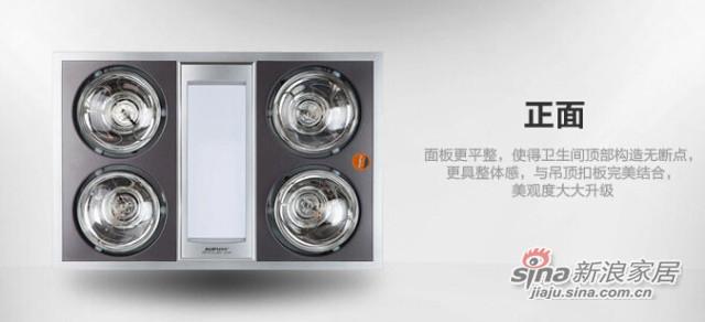 多功能浴霸FDP1011C-0