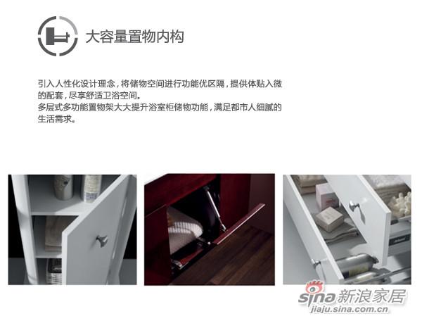 现代柜 HDFL051-03-1
